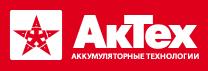 завод по изготовлению авто аккумуляторов АкТех
